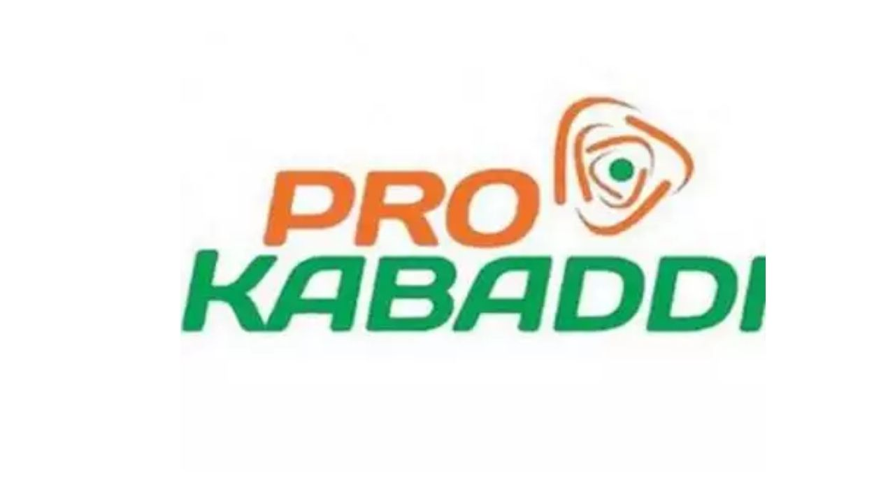 Pro Kabaddi League 2021 Auction: List Of The Top 10 Most Expensive Player Sold Ahead Of PKL Season 8