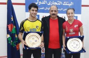 CIB Egyptian Tour #4 2020