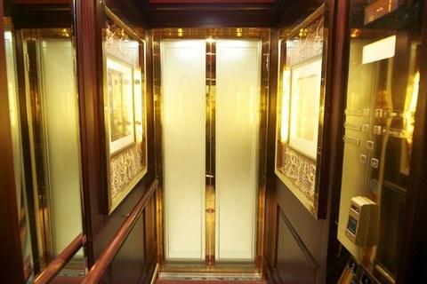 Inside Of A Luxurious Elevator