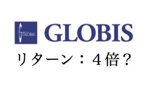 スクリーンショット 2014-06-16 10.42.56