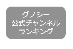 スクリーンショット 2014-08-13 11.20.00 のコピー