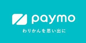 paymo