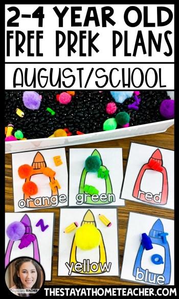 8School Plans