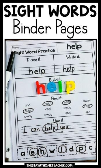 sight words binder