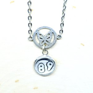 88 Butterfly Charm Necklace