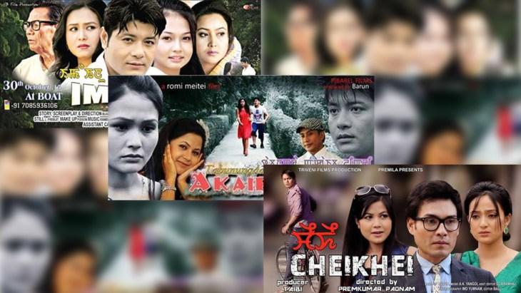 Manipuri film