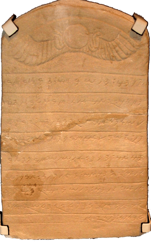 A funerary stela for Waleye son of Kadite, written in the Meroitic language