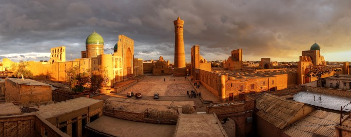 The city of Bukhara, in modern-day Uzbekistan.
