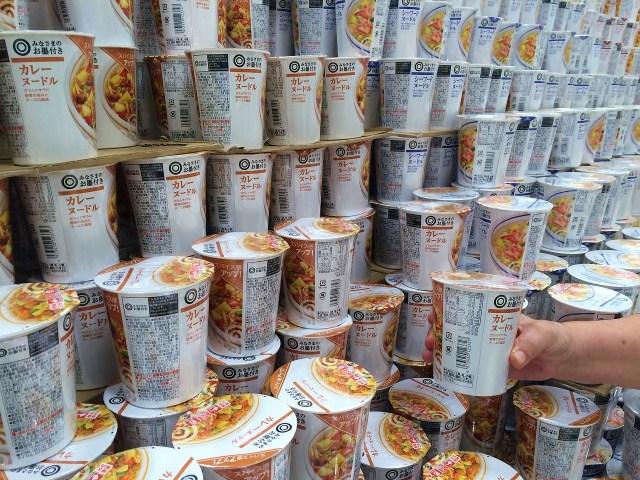 The Noodle Revolution