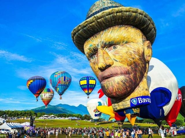 Taiwan International Balloon Festival, Taiwan
