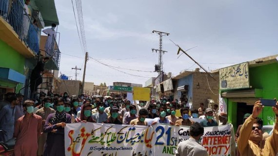 Baluchistan Students Woes