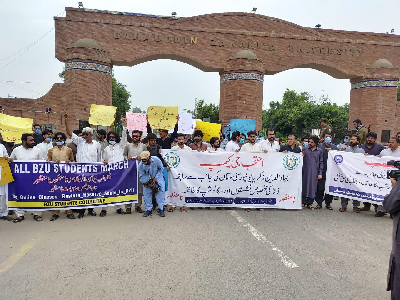 طلبہ کا احتجاج: بہالدین زکریا یونیورسٹی انتظامیہ نے مطالبات تسلیم کر لیے