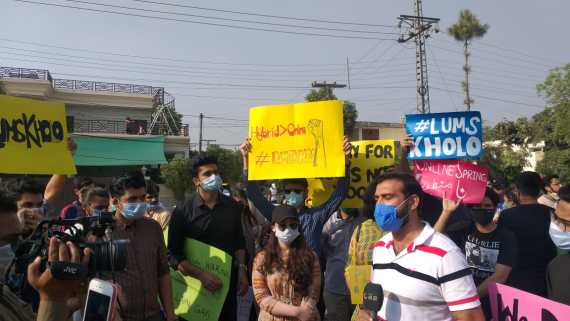 LUMS Students Protest Against Onnline Classes