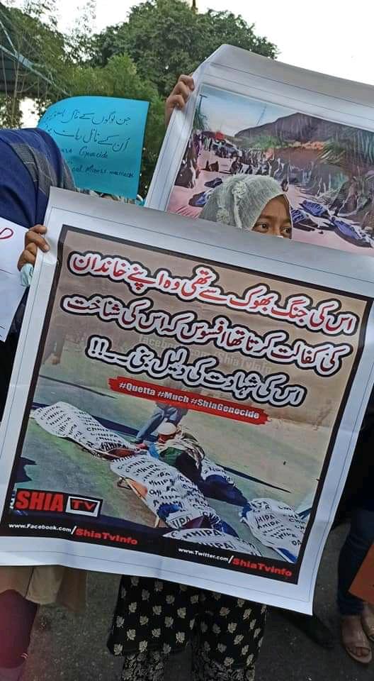 اداریہ: ہزارہ قتل عام کے محرکات