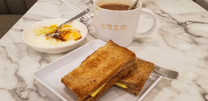 Kaya toast, with the made half-boiled egg concoction
