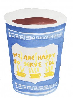 We-are-Happy-to-Serve-You-Coffee-Cup_Gramercy-248x332