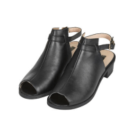 Topshop Cut-Out Boots