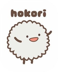 Hokori, dust ball. One of the sumikko gurashi characters