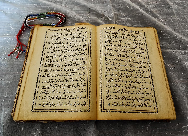 <em>Arabeschi</em> <br />Qiyās