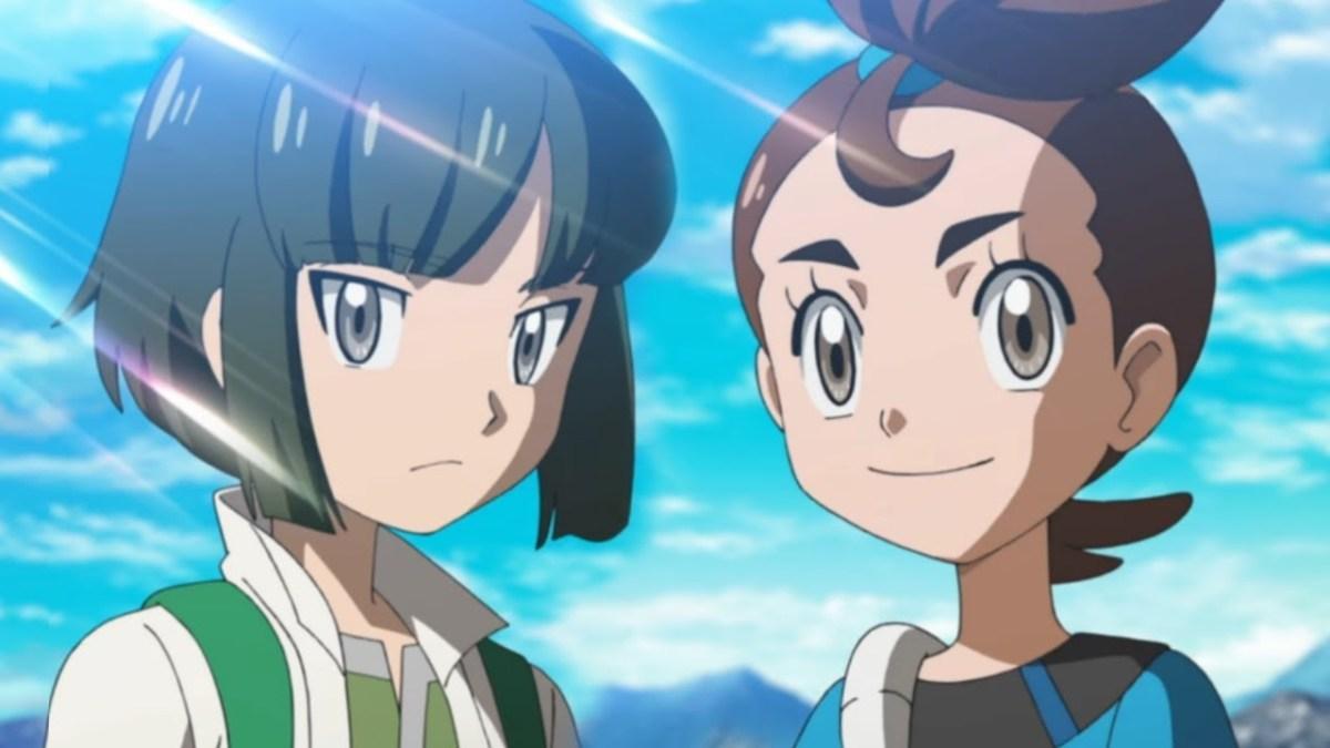 Sami e Amina