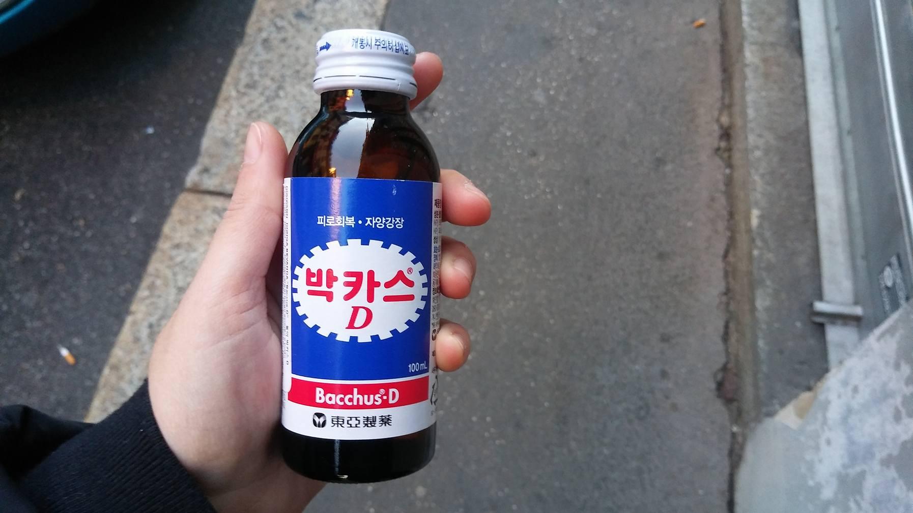 Bacchus-D, l'energy drink più popolare della Corea del Sud