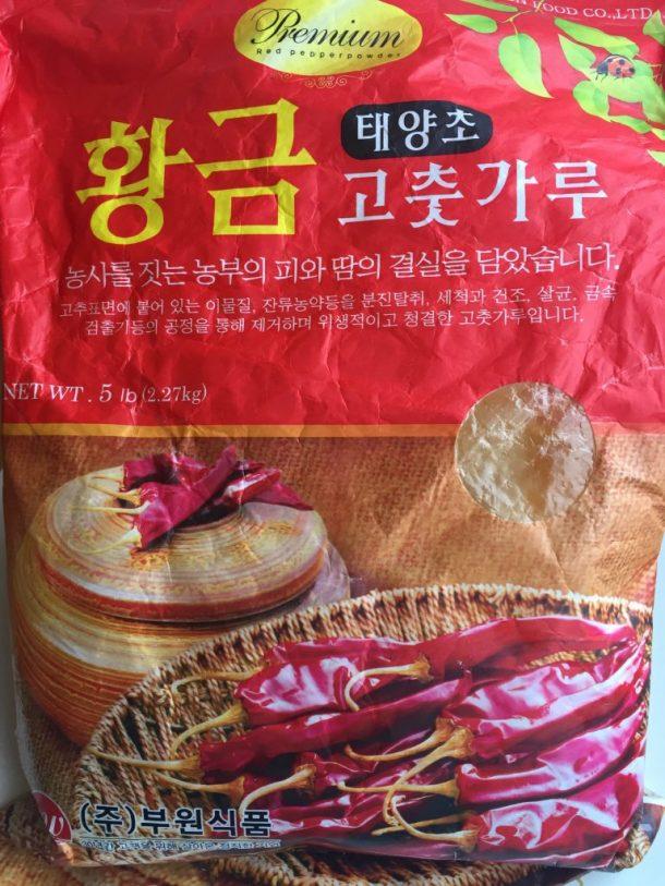 Gochukaru Flakes - a key Korean ingredient