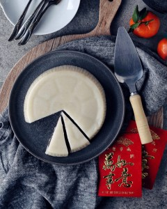 chinese new year cake on plate with slices