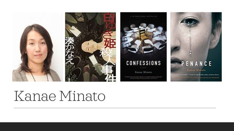 Kanae Minato profile image with the book covers of three novels