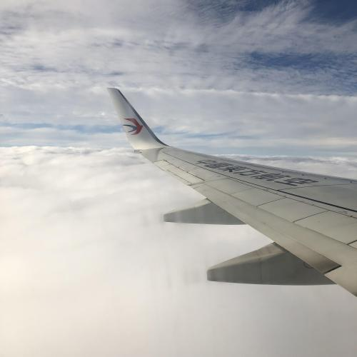 China Eastern Airline flight Budget Breakdown: Travelling as a Couple in Vietnam