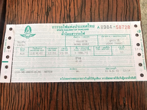 Train ticket from Nong Khai to Udon Thani