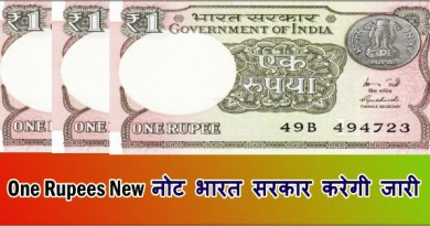 One Rupees New Note