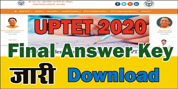 UPTET Final Answer key 2020