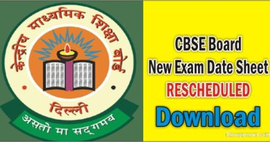 CBSE Board New Exam date sheet 2020