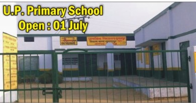 Primary School UP