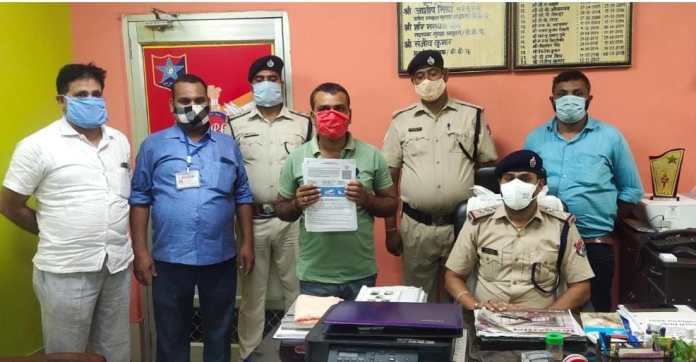 Chandauli News Illegal e-ticket businessman Sarvesh arrested, RPF recovered laptop and ticket