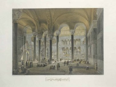 Gaspare Fossati - Aya Sofia of Constantinople - London (1852) - 013