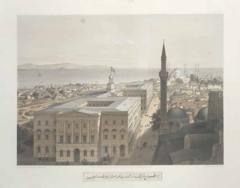 Gaspare Fossati - Aya Sofia of Constantinople - London (1852) - 027
