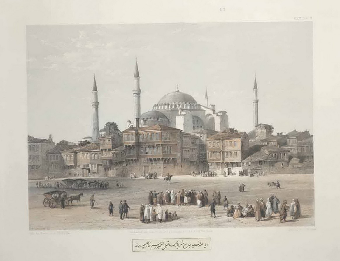 Gaspare Fossati - Aya Sofia of Constantinople - London (1852) - 032