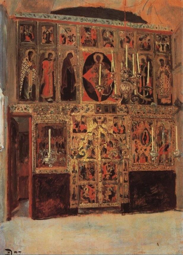 Vasili Dimitrievich Polenov (1844 - 1927) - Basilique de l'annonciation - 1877