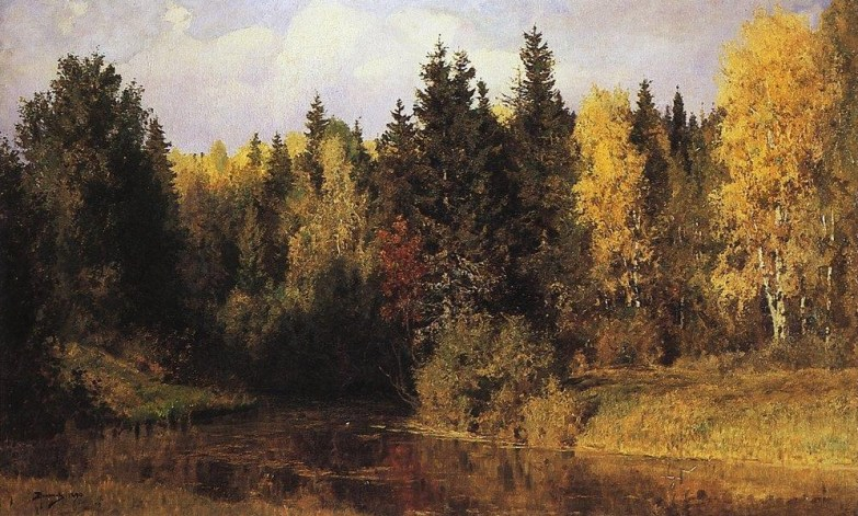 Vasili Dimitrievich Polenov (1844 - 1927) - L'automne à Abramtsevo - 1890
