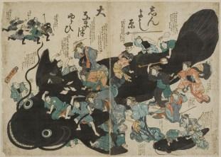 Namazu-e 01