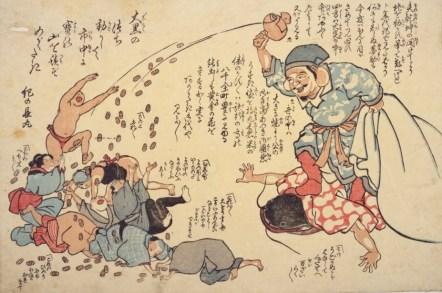 Namazu-e 09