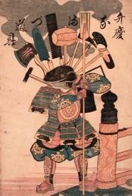 Namazu-e 39