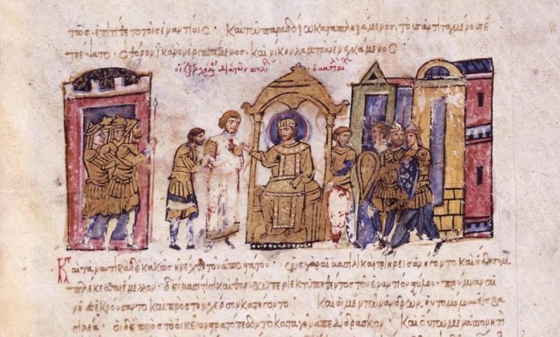 Histoire de Byzance (Chronique de Jean Skylitzès de Madrid) - 01