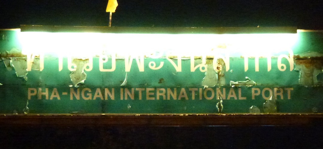 Thaïlande, sous une lumière d'ocre (4) – Ambiances sonores à Haad Salad, Koh Pha Ngan (2ème partie)