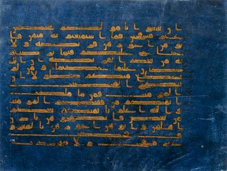 Coran bleu de Kairouan - The Nasli M. Heeramaneck Collection