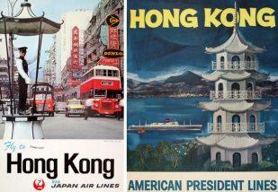 Hong Kong Vintage 9
