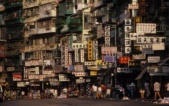 Hong-Kong (Kowloon)