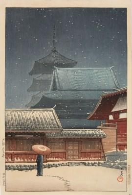 Temple de Tennoji à Osaka