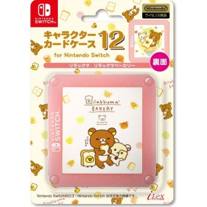 Best Nintendo Switch Card Case